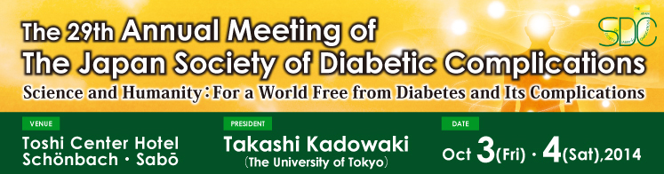 The 29th Annual Meeting of The Japan Society of Diabetic Complications