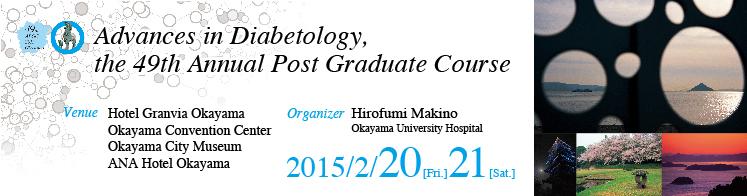Advances in Diabetology, the 49th Annual Post Graduate Course