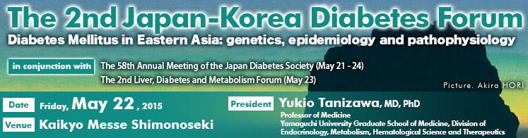 The 2nd Japan-Korea Diabetes Forum