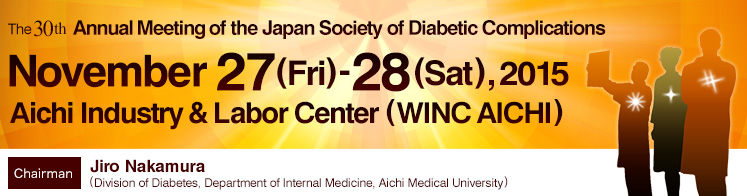 The 30th Annual Meeting of the Japan Society of Diabetic Complications
