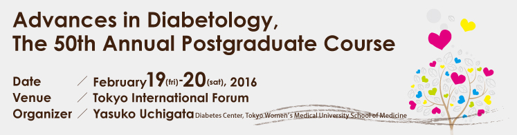 Advance in Diabetology, The 50th Annual Post Graduate Course